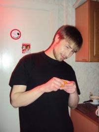 Димитрий Григорьев
