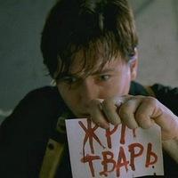 Сибостьян Перейро, 19 февраля 1985, Красноярск, id224720783