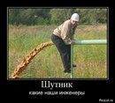 Фото Екатерины Перовой №27