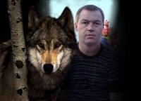 Евгений Панфилов, 7 февраля 1997, Истра, id131426121