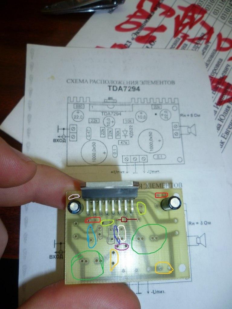 soundmax sm cmd3007 схема подключения