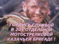 Lidjeev Vova, 19 декабря 1971, Москва, id66854686