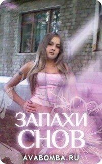 Мария Столярова, 4 мая 1992, Ишимбай, id85572423
