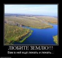 Денис Франчук, 22 июня , Санкт-Петербург, id94024449