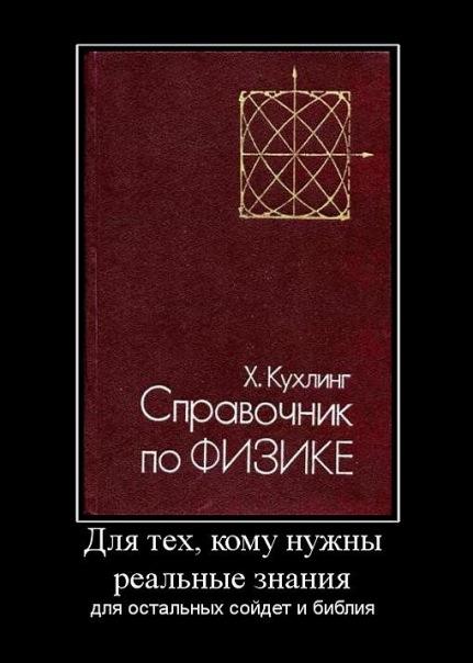 http://cs10178.vkontakte.ru/u94821006/130699360/x_7cec3b95.jpg
