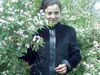 Надежда Нестерук, 10 октября 1996, Красноперекопск, id113522723