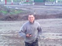 Василий Лисовитский, 2 июня 1984, Кривой Рог, id137569485