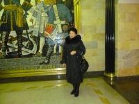 Диана Голдина, 11 декабря 1946, Санкт-Петербург, id140564412