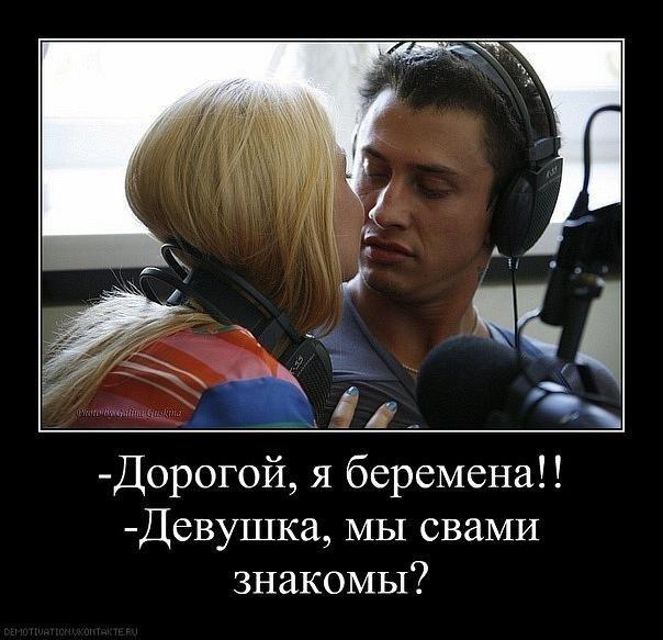 Закрытая школа приколы, бесплатные ...: pictures11.ru/zakrytaya-shkola-prikoly.html