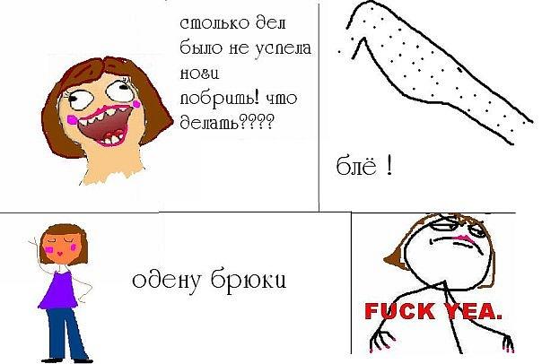 http://cs10179.vkontakte.ru/u96894700/116963884/x_b8d506e8.jpg