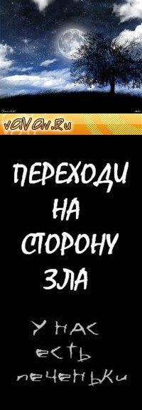 Зайка ^_^, 28 августа 1993, Смоленск, id98433135