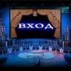 Онлайн фильмы на Filmcinema.ru