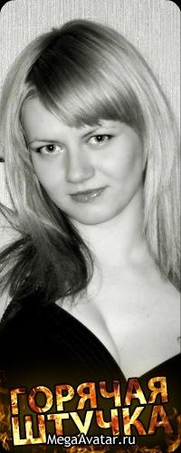 Екатерина Щекина, 16 марта , Одесса, id109460865