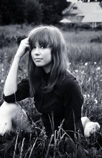 Марина Струговец, Уфа