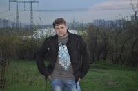 Александр Попов, 17 июля , Москва, id68260544