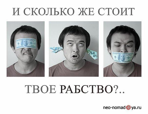 ЗАГОВОР ПРОТИВ ЧЕЛОВЕЧЕСТВА. Комитет 300 X_1bf2533a