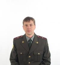 Александр Терентьев, 16 октября , Мурманск, id107393351