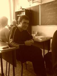 Виталийкэп Ситников, 9 сентября 1994, Челябинск, id113407492