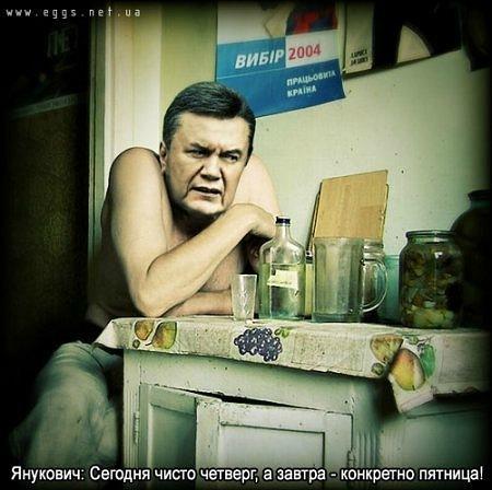 Европа ждет от Януковича ясности, - МИД Литвы - Цензор.НЕТ 9757