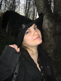 Аня Карандеева