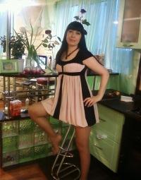 Елена Серебрякова, 2 марта , Шахты, id97713500