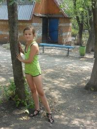 Эльвирочка Борисова, 2 марта , Николаев, id127259083