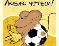 Сергей Валько, 21 февраля , Аскания-Нова, id96401706
