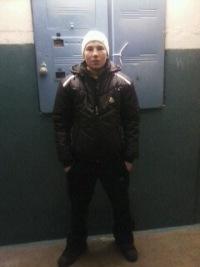 Артём Синицын, 6 февраля , Нижний Новгород, id132880075