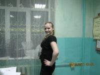Анастасия Лавренова, 17 ноября 1993, Челябинск, id142323047