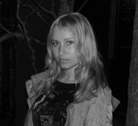 Оксана Исаенкова, 5 июля 1984, Витебск, id16214273