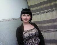 Natalia Terehova, 31 января 1982, Пермь, id162551823