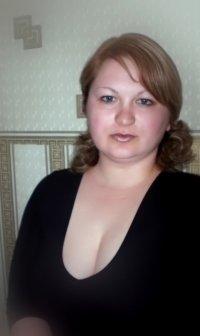 Надежда Зверева, 15 апреля 1980, Казань, id68323766