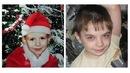 Новости Красноярска: В Красноярском крае пропали два мальчика.