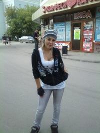 Кристина Гордиенко, 27 января , Червоноград, id147294597