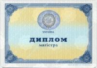 Марина Μитрофанова, 4 декабря 1993, Киев, id155065677