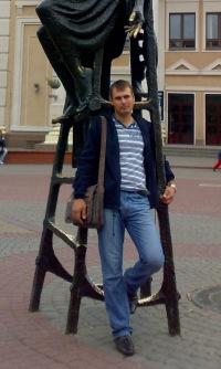 Alexander Makareiko, 22 декабря , Архангельск, id7722714