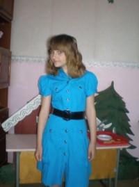 Лариса Пономарёва, 3 ноября , Шадринск, id89905044