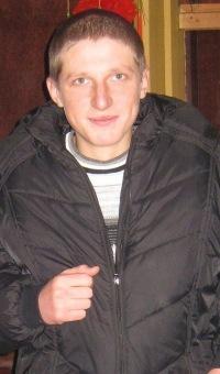 Витя Пахомов, 2 февраля 1993, Соликамск, id134435201