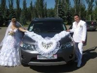 Рома Переялов, 23 июля , Донецк, id142966654