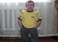 Виталий Литвинов, 3 декабря 1976, Соль-Илецк, id154133801