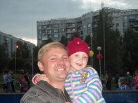 Александр Мигалкин, 16 февраля 1990, Новокузнецк, id155233609