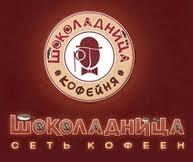Шоко Шоколадница, 8 марта , Москва, id169759299