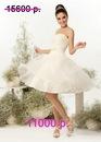 Свадебные платье 24 (фото)