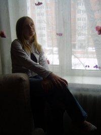 Dasha Mahnach, 1 мая , Барнаул, id80095684