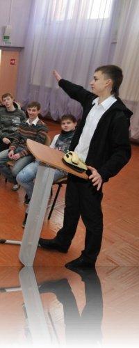 Алексей Сидоров, 25 февраля 1997, Москва, id82983188