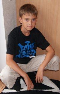 Thomas Ogusow, 17 сентября , Одесса, id89337454