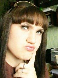 Наташа Феофилова