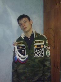 Гошан Кузьмин, 7 июня 1994, Самара, id124454476