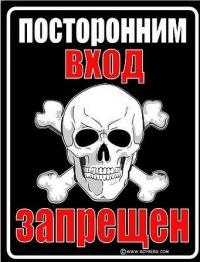 Виталик Темченко, 17 сентября , Винница, id165271557