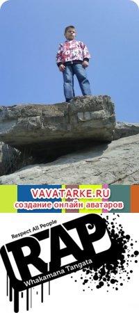 Влад Руцкий, 16 января , Санкт-Петербург, id26469558